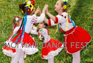 Mohyliw Dance Fest