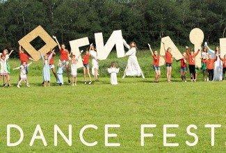 Mohyliv Dance Fest