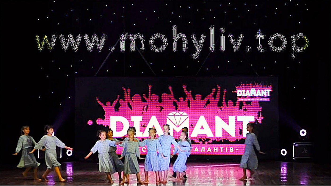 Могилівські Діаманти на фестивалі талантів «DIAMANT»